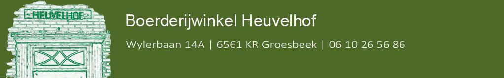 Boerderijwinkel Heuvelhof